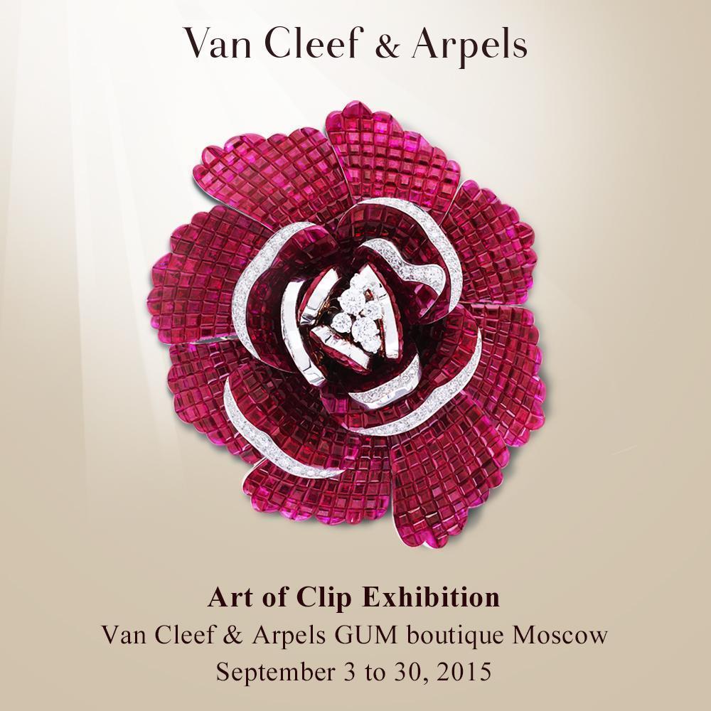 Van Cleef & Arpels Moscow Yakymour