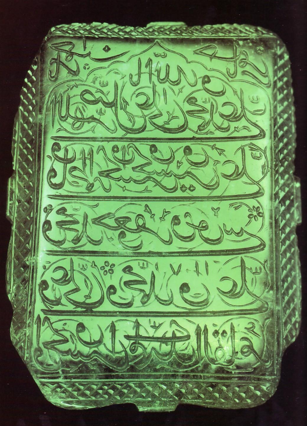 Mogul Emerald back