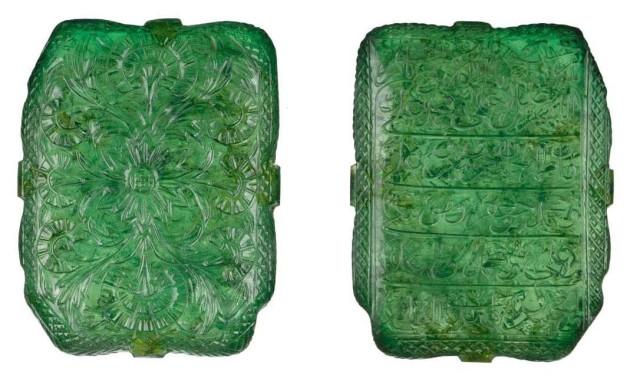 Mogul Emerald.jpg