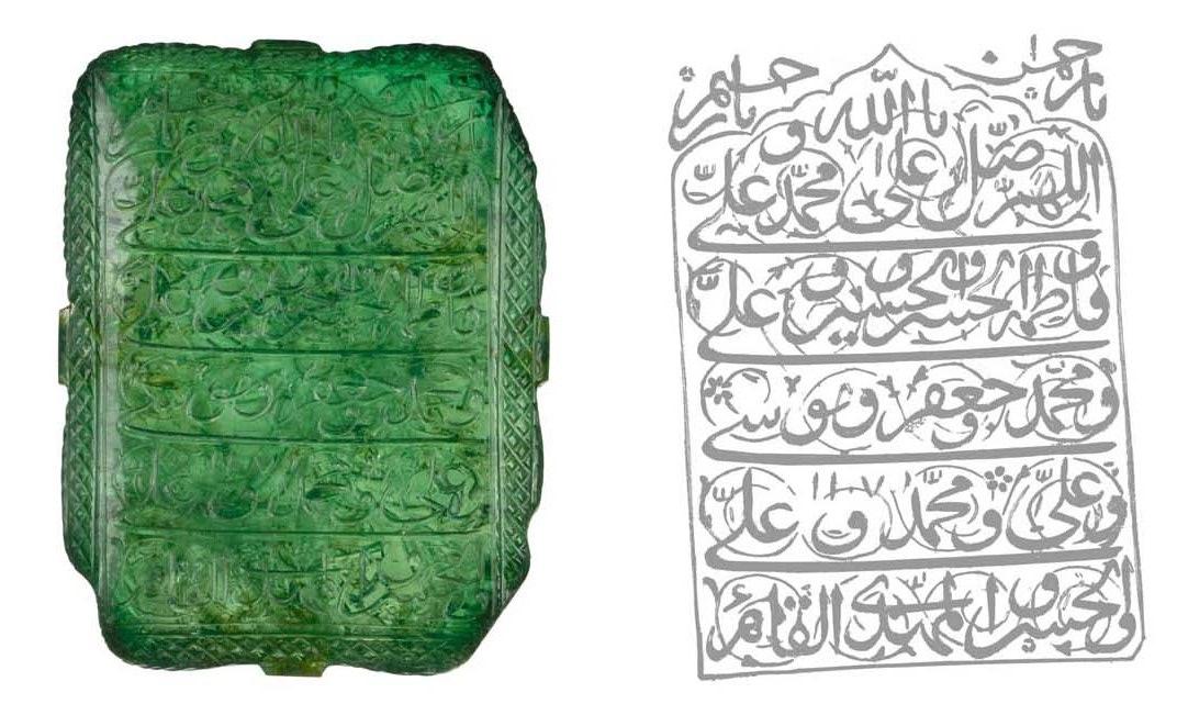 Mogul Emerald2