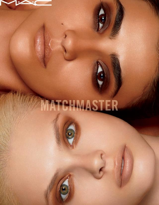 mac_matchmaster_banner