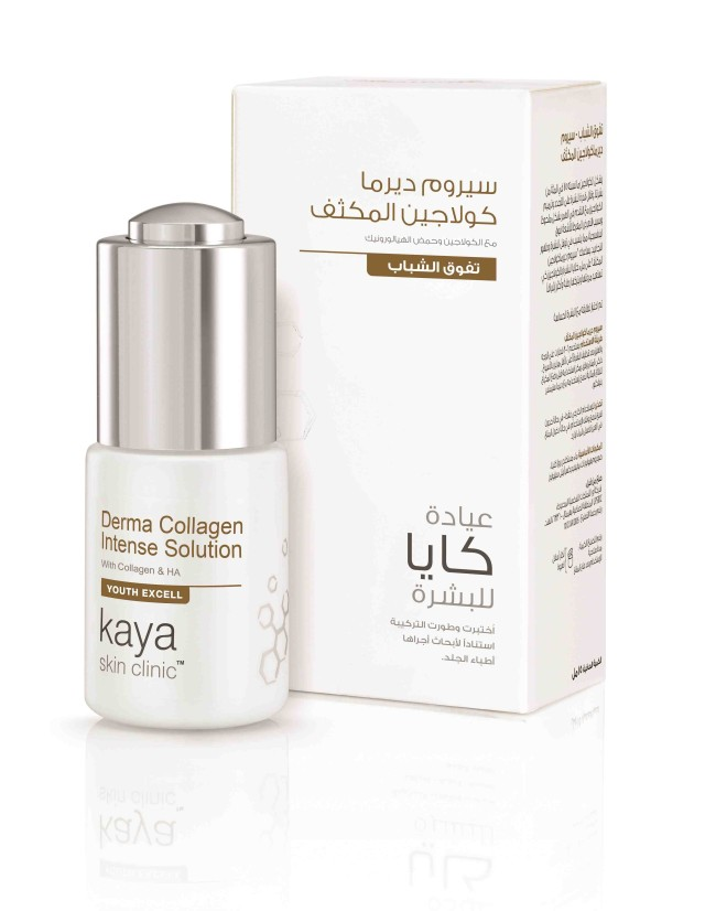 derma-collagen-intense-solution-box-resize
