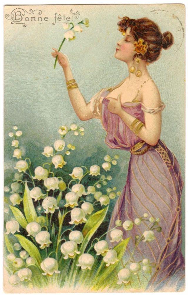Guerlain Muguet Lily-of-the-Valley..jpg