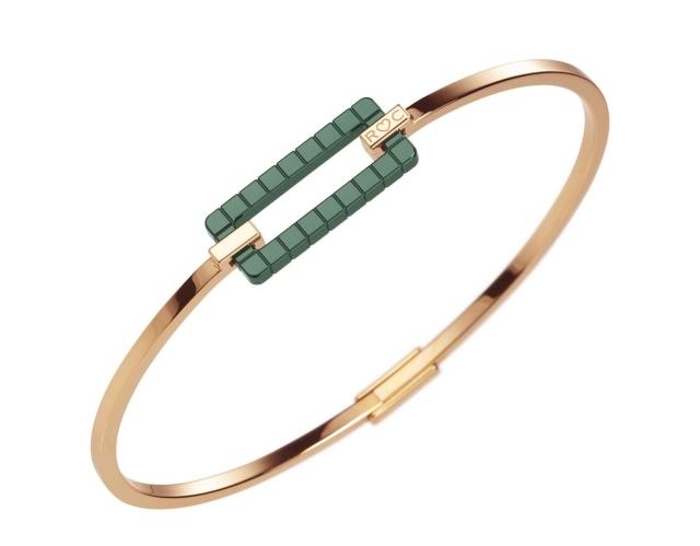 Rihanna Loves Chopard Joaillerie Collection Bracelet