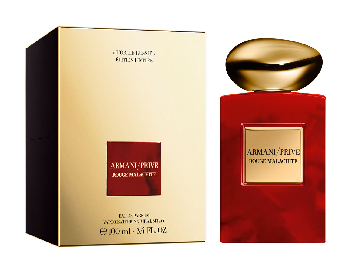 Armani Privé Limited Edition Rouge Malachite L'Or De Russie Flacon