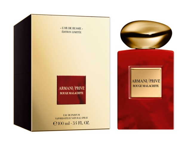Armani Privé Limited Edition Rouge Malachite L'Or De Russie Flacon