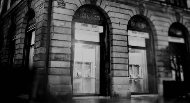 Boucheron Place Vendome Boutique