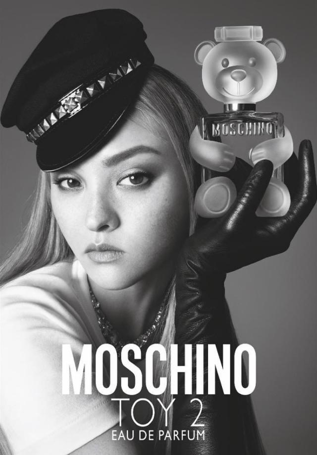 Moschino-Toy-2-Banner-1 .jpg