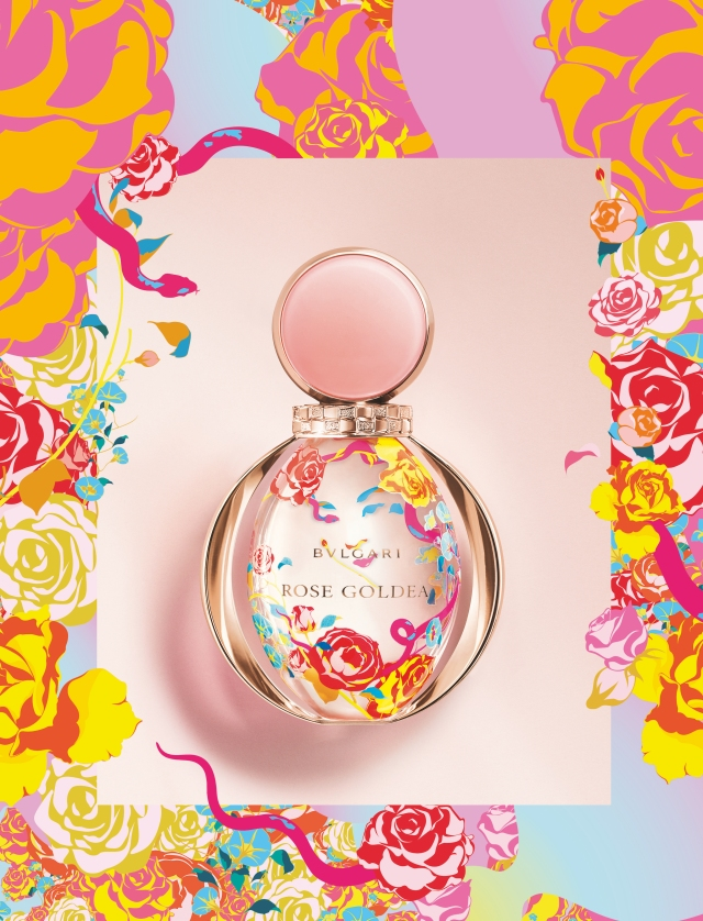 Bvlgari-Rose-Goldea-Limited-Edition-Banner.jpg