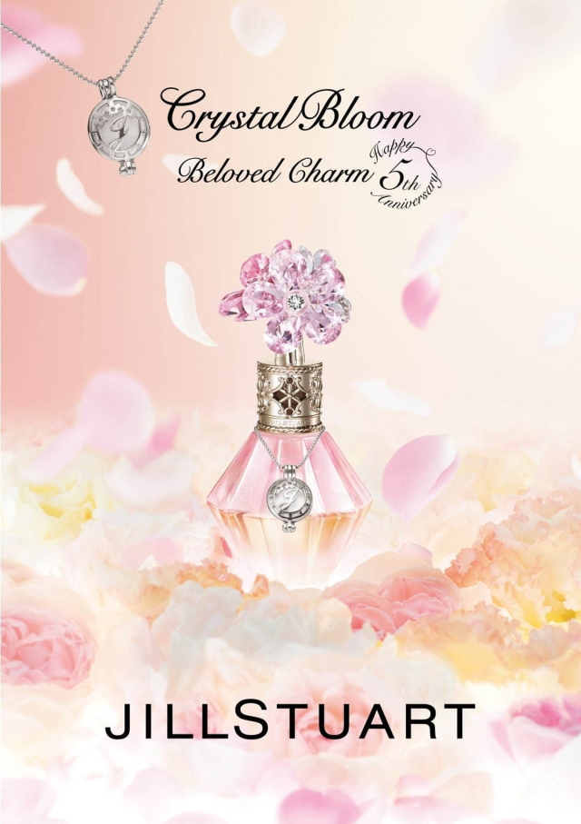 Jill-Stuart-Crystal-Bloom-Beloved-Charm-Banner-01.jpg