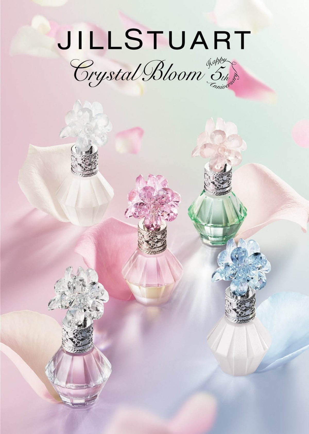 Jill-Stuart-Crystal-Bloom-Beloved-Charm-Banner-02.jpg