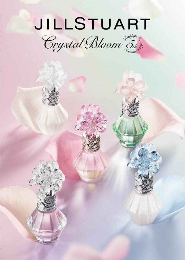 Jill-Stuart-Crystal-Bloom-Beloved-Charm-Banner-02.jpg