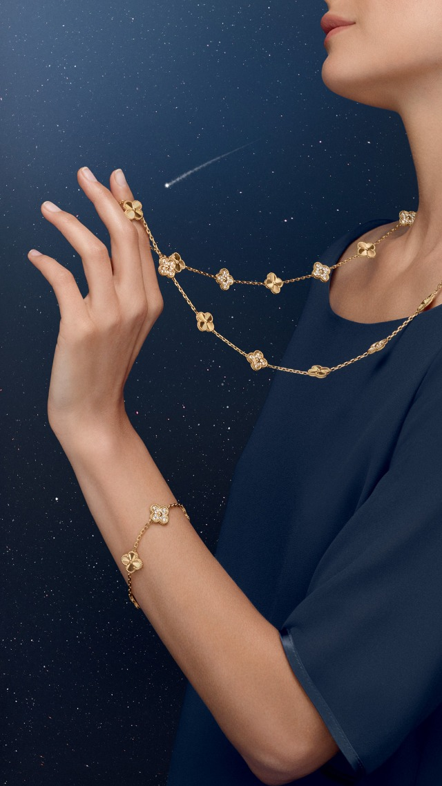 Van-Cleef-&Arpels-Alhambra-Guilloché-Collection-Banner-01