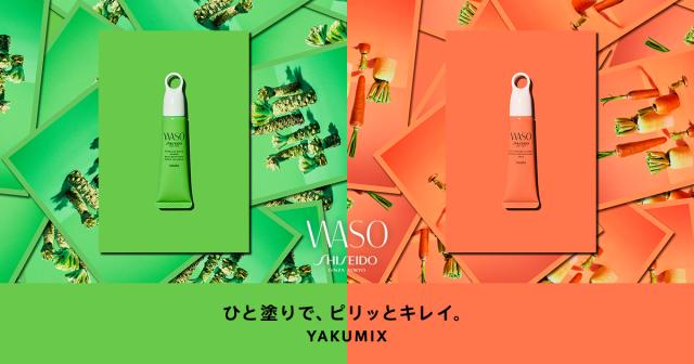 Shiseido-Waso-Banner