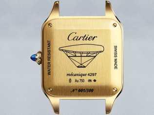 Cartier-Santos-Dumont-La-Baladeuse-03