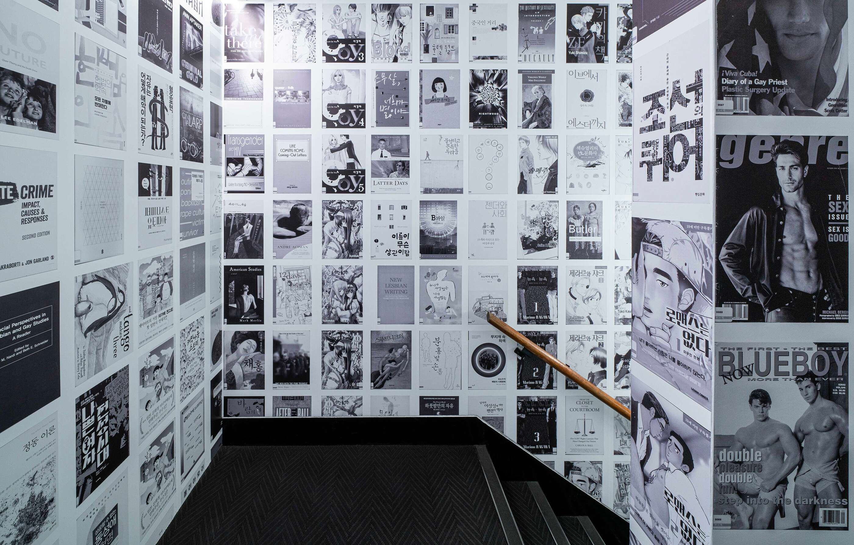 Lee-Kang-Seung-Covers-QueerArch-2019-2020-Exhibition-No-Space-Just-a-Place-Daelim-Museum-Seoul-2020